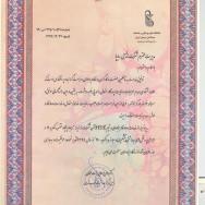 از سوی دانشگاه علوم پزشکی ایران؛ مالیبل به عنوان شرکت منتخب در مبارزه با کرونا معرفی شد